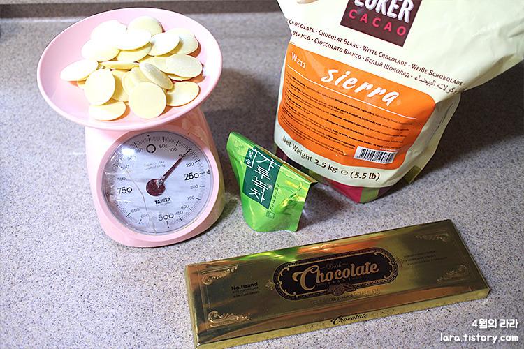 밸런타인데이_초콜릿만들기_판초콜릿