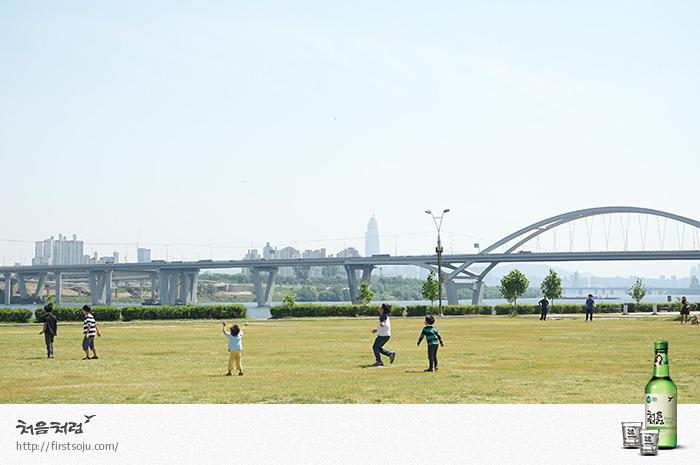구리한강시민공원