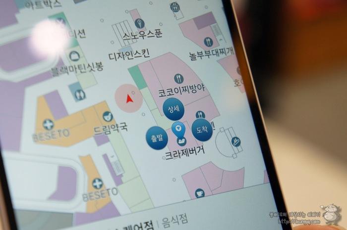 퀄컴 실내 위치기반 서비스 IZat LG G3로 국내최초 상용화