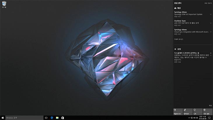 윈도우10 ,무료 업그레이드, 안끝났다 ,보조 기술, 이용한 방법,IT,IT 인터넷,마이크로소프트에서 아직 하고 있습니다. 점유율을 올리기 위해서 아직은 되는데요. 윈도우10 무료 업그레이드 안끝났고 아직 됩니다. 보조 기술을 이용한 방법이라는 명목으로 아직 윈도우7 윈도우8 정품 사용자는 업그레이드가 가능하죠. 그런데 정품사용자만 되네요. 윈도우10 무료 업그레이드를 아직 못하신 분들은 얼른 하시기 바랍니다. 어차피 PC운영체제에서는 마지막 운영체제가 될 것이라는 윈도우10은 많은 장점들과 기능들을 가지고 있습니다. 최신 사양 컴퓨터를 쓴다면 더더욱 빨리 업그레이드를 하는것이 좋습니다.