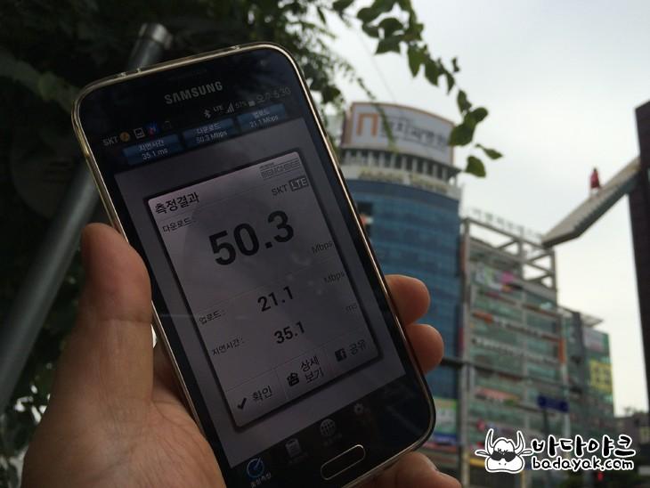 갤오광 갤럭시 S5 광대역 LTE-A