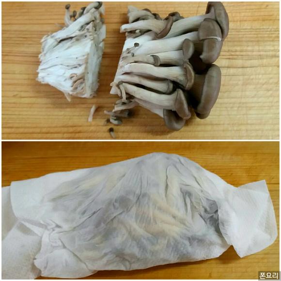 느타리버섯 손질