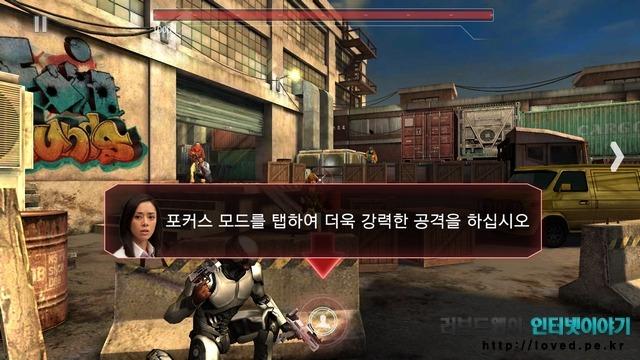 로보캅 2014 게임 어플
