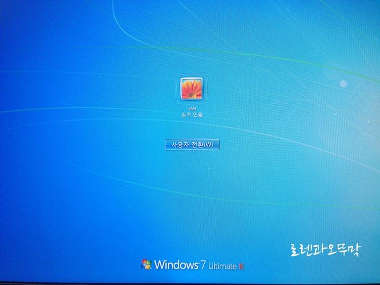 윈도우 단축키 '6가지' 알아두면 쓸모 있다14