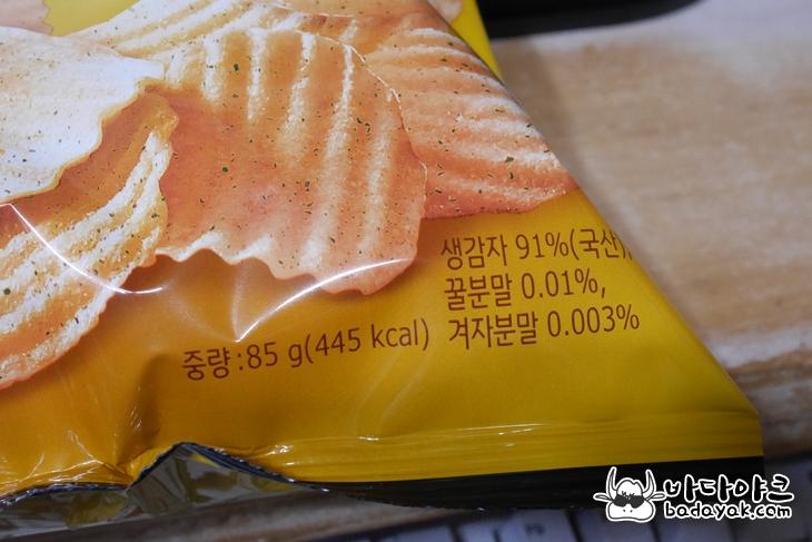 수미칩 허니머스타드