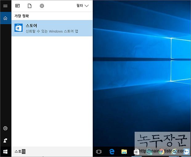 네이버 미디어 플레이어 라이브를 볼 수 있는 버전 설치하는 방법