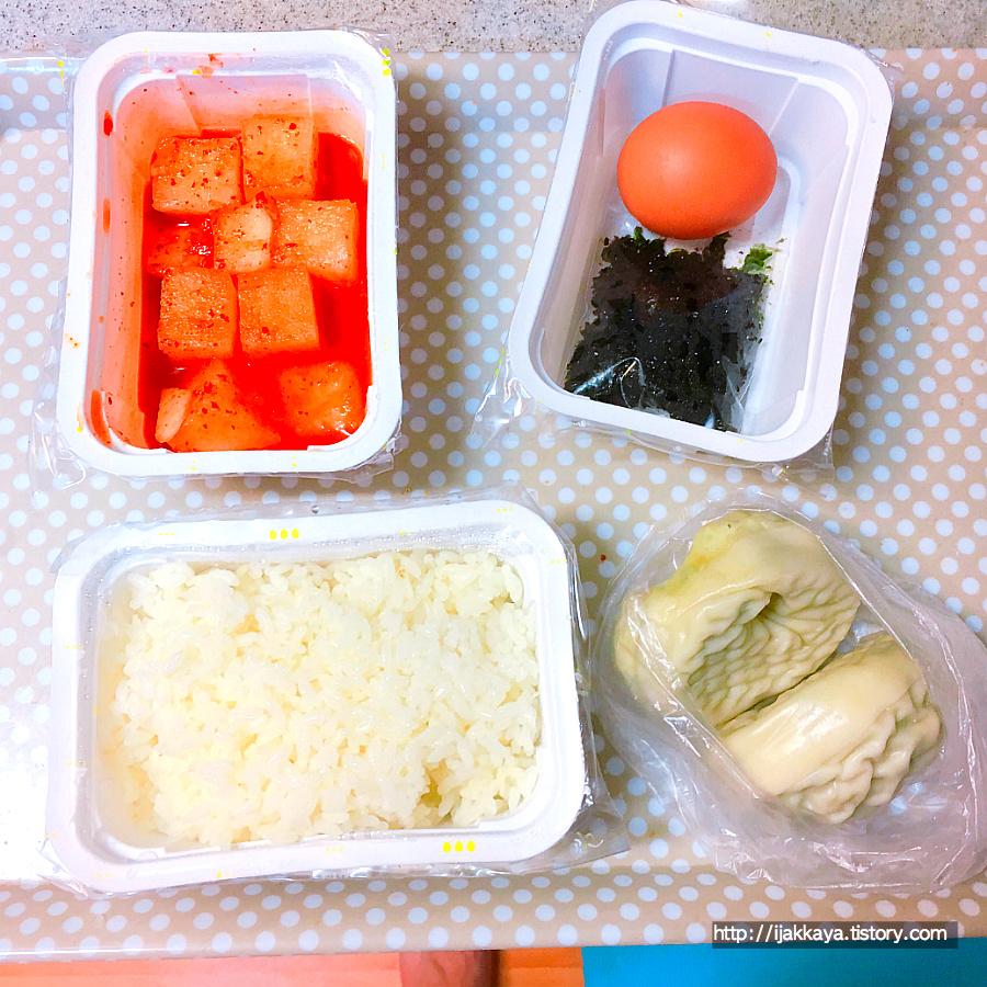 김치 콩나물 국밥