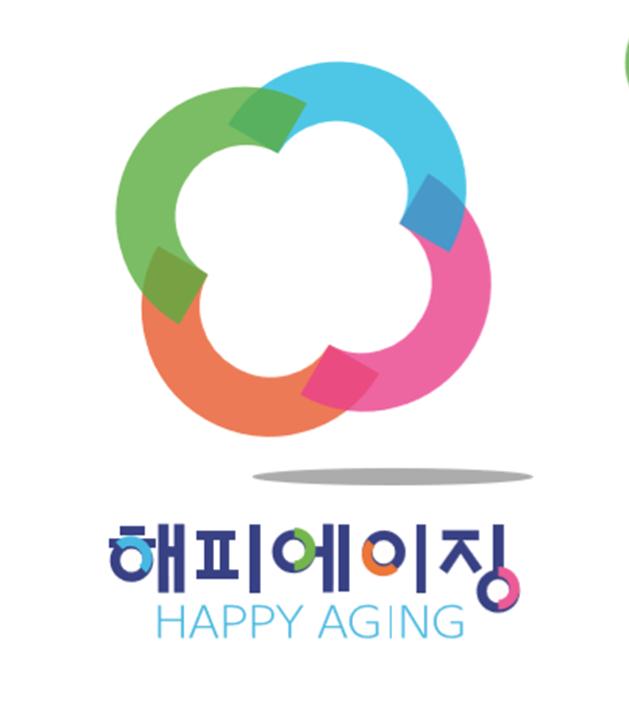 해피에이징_logo