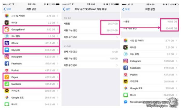 아이폰, 아이패드, ios11, 업데이트, 방법, 준비, 날짜, 백업