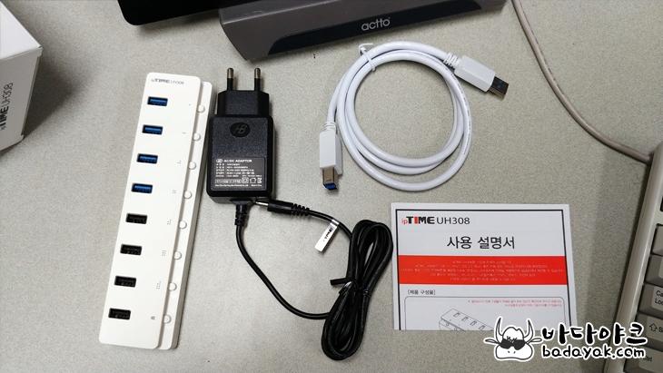 아이피타임 유전원 8포트 USB 허브 ipTIME UH308