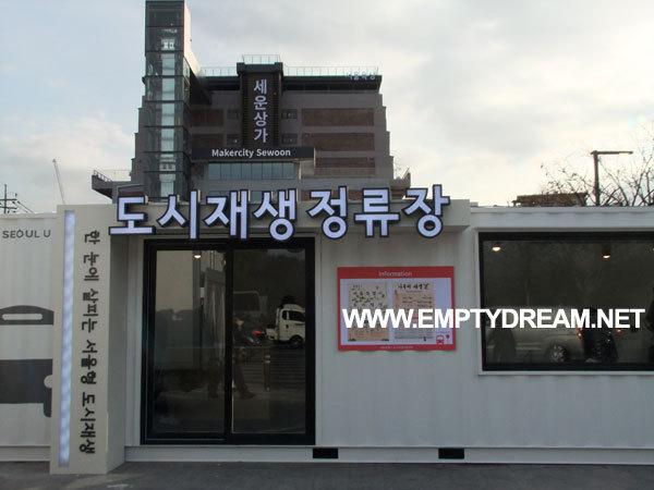 서울시 블로그 기자단 모집과 활동 내용 소개