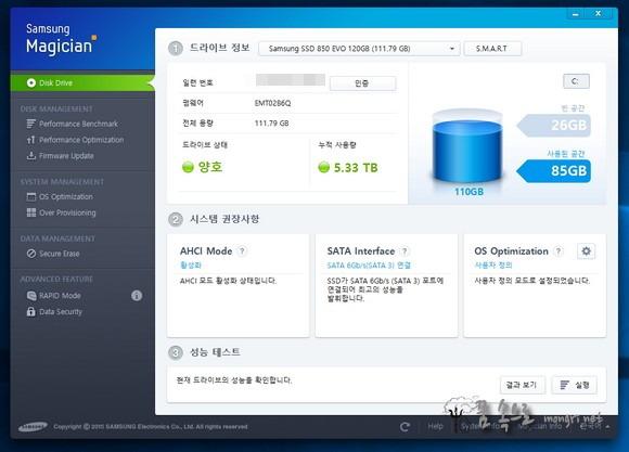 삼성 매지션 4.9.5