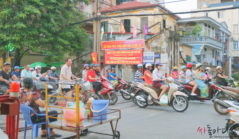 베트남 하이퐁