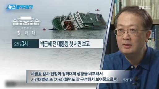 """""""단독보도 늘지만 심층성, 전문성 강화해야"""""""