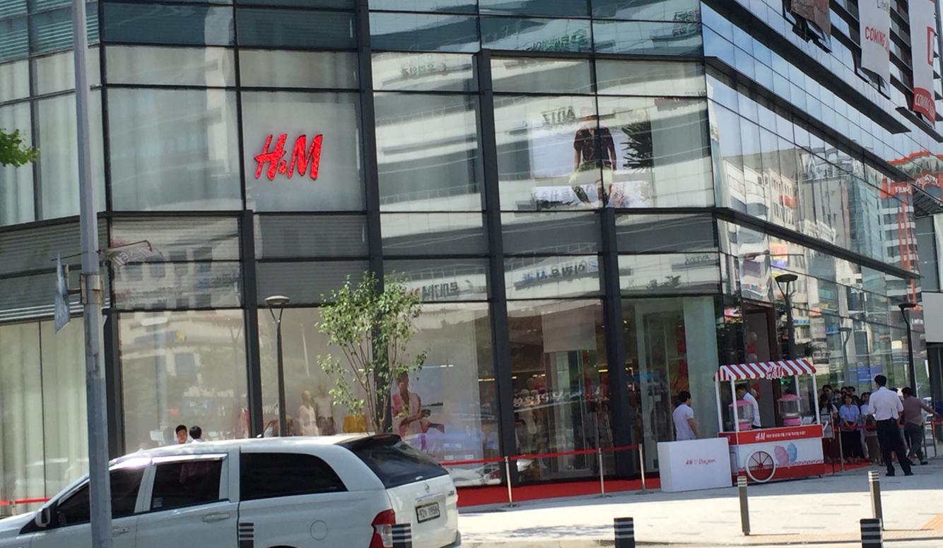 H&M 대전 1호 둔산점 드디어 오픈!!