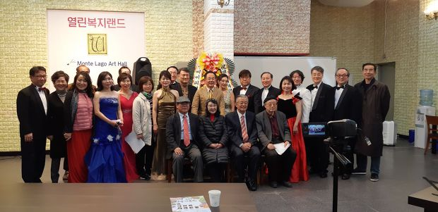 (사)한국가곡포럼, '제1회 해설이 있는 한국가곡'의 밤 열어