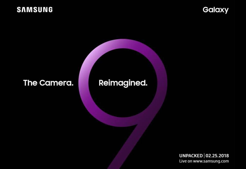 2월 25일에 있을 삼성 언팩 2018에서 선보이게 될 갤럭시 S9은 과연 어떤 녀석일까?