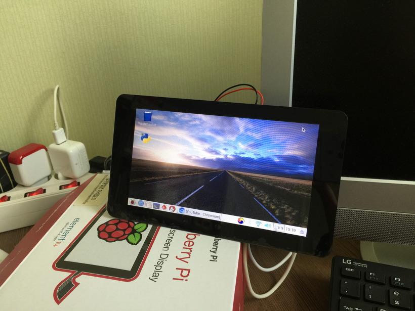 라즈베리파이 공식 7인치 터치스크린 LCD 모니터