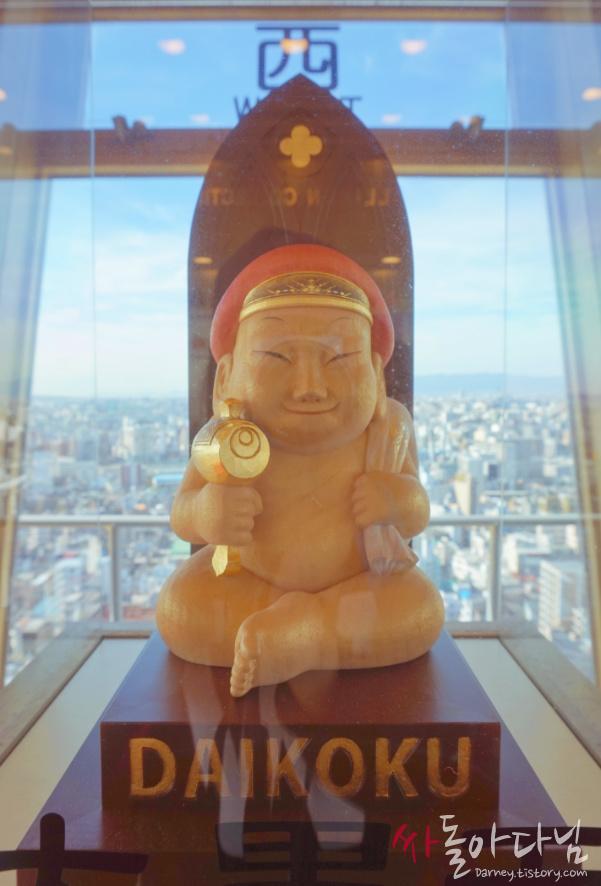 츠텐카쿠(通天閣) 다이코쿠