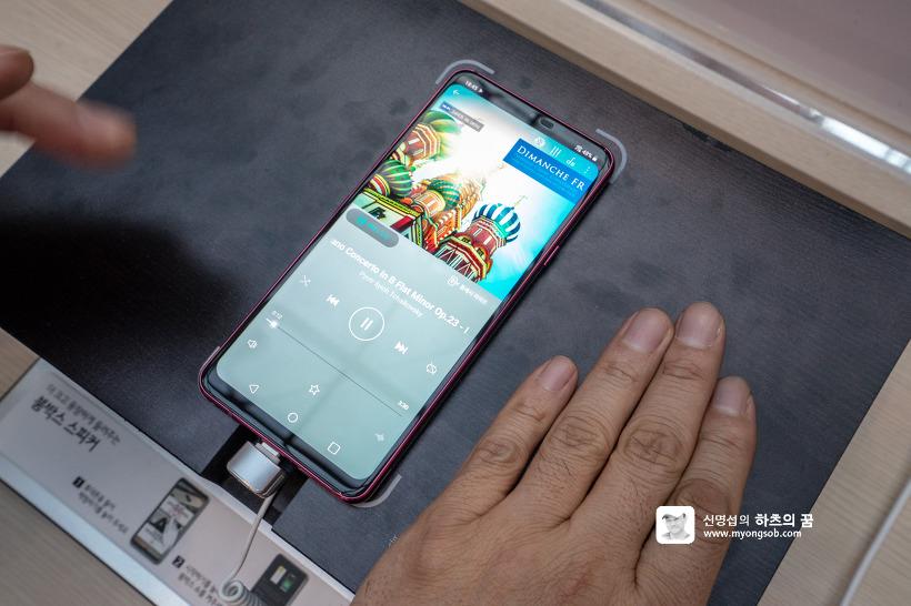 'LG G7 씽큐' 붐박스 스피커
