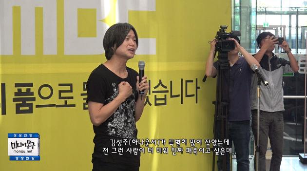 [영상] 주진우 기자, 김성주 아나운서 공개 비난 이유