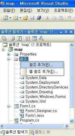 Visual Studio - 참조 추가