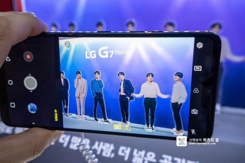 'LG G7 씽큐' 광각 카메라