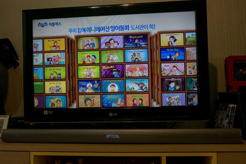 올레TV, 어린이 영어 교육 VOD 리틀팍스 런칭