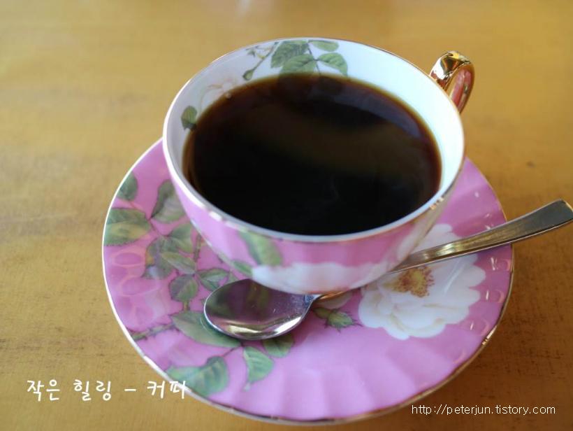 커피 한 잔의 여유 - 박이추 커피공장