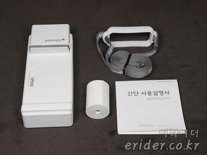 매월 통신비가 들지 않는 휴대용 카드 단말기 인피닉스 앱포스W (INFINIX APPPOS W)