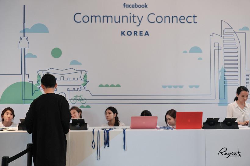 페이스북 코리아 커뮤니티 커넥트 오픈 행사
