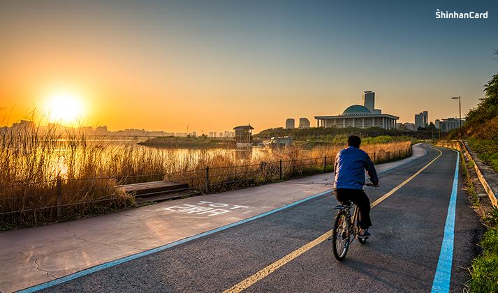 한강 자전거 도로
