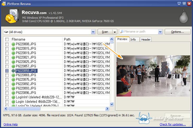 윈도우 유틸리티 추천 프로그램