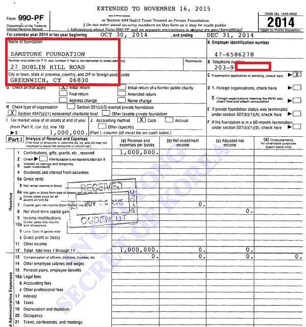 김형권씨의 그리니치주택을 주소로 설립된 비영리단체 SAMSTONE FOUNDATION의 2014년치 세금보고내역