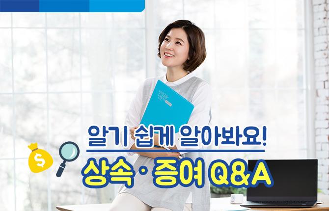 여성 여자 혼자 파일 컴퓨터