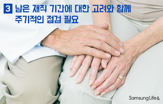 할아버지 할머니 두 손 잡고 격려