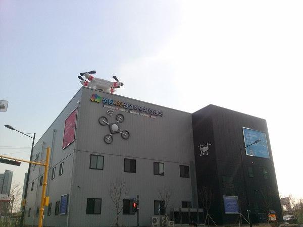 2018년 4월 4차산업혁명체험센터 드론체험교실