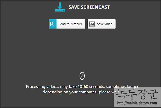 크롬 확장 프로그램 Nimbus Screenshot 이용해서 화면 녹화하는 방법