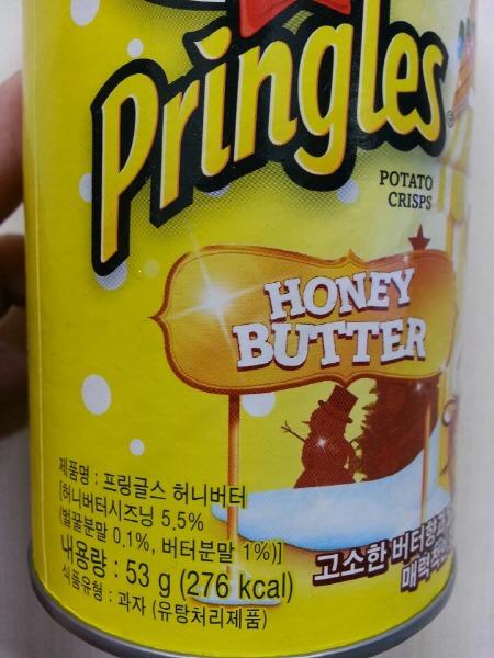 프링글스 허니 버터