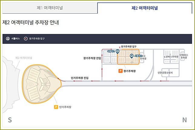 인천공항 주차장 위치