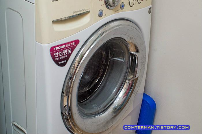 드럼세탁기 통살균 모드