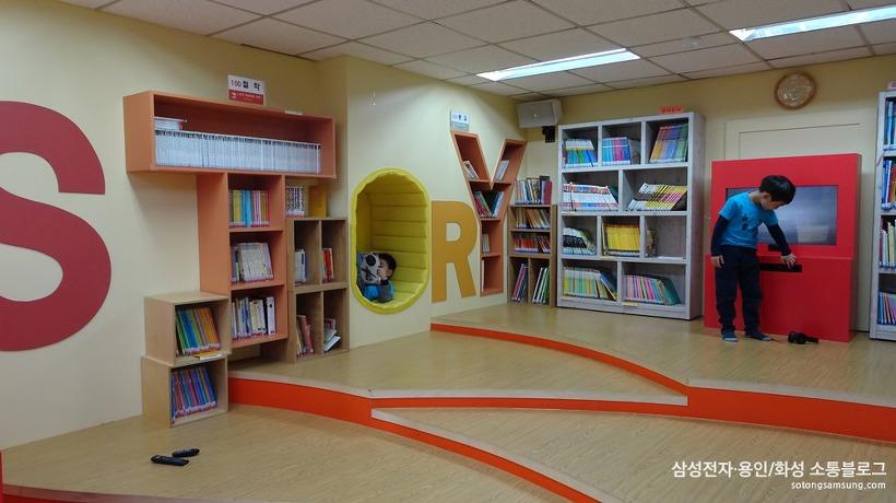 목양숲속도서관 e-book 도서관