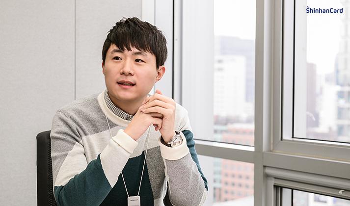 핀테크R&D팀 인터뷰