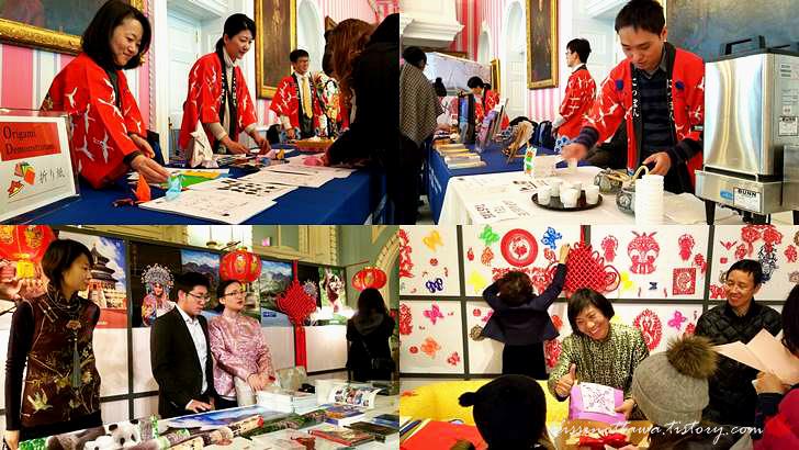 일본 중국 대사관입니다