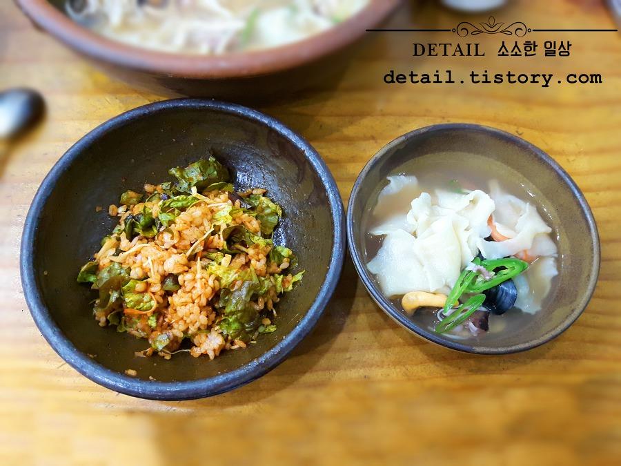 수제비와 비빔밥