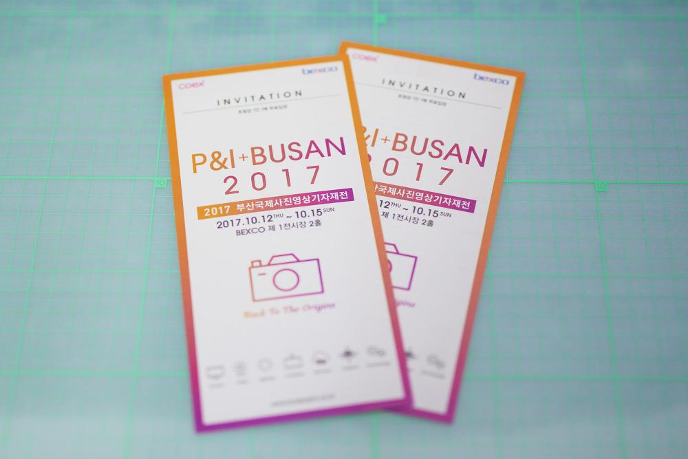 부산국제사진영상기자재전 P&I+BUSAN 2017