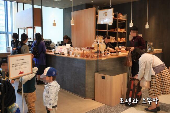 하카타역 무츠카도 카페의 유명한 샌드위치3