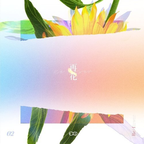 EXID - Re:flower #2 Lyrics [English, Romanization]