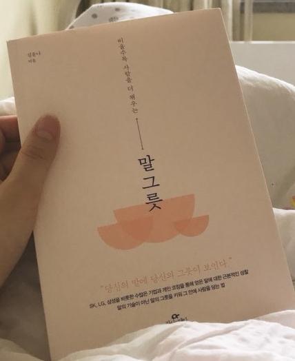 요즘 읽는 책입니다^^
