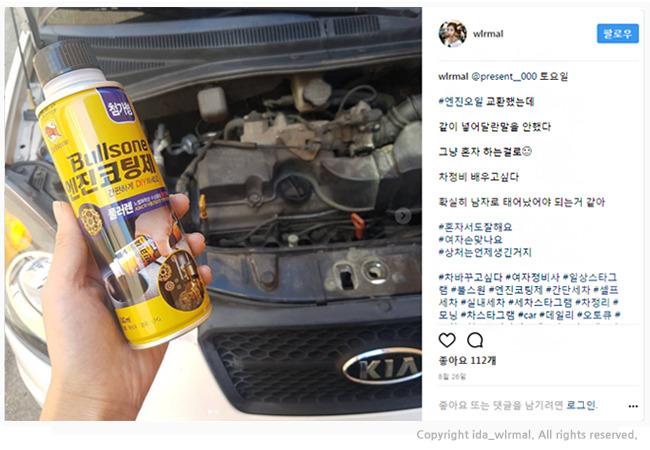 자동차 냄새제거 효과좋은 방법 뭐 없을까?